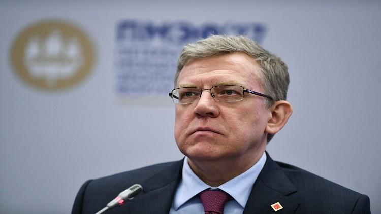 وزير سابق يقدر خسائر روسيا من العقوبات الغربية