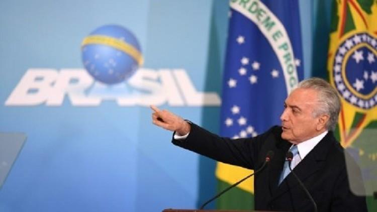 اعتقال مستشار للرئيس البرازيلي ميشال تامر في تحقيق حول الفساد