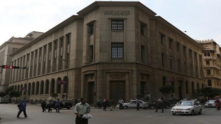 احتياطيات مصر تتعافى وتقترب من مستوياتها في عهد مبارك
