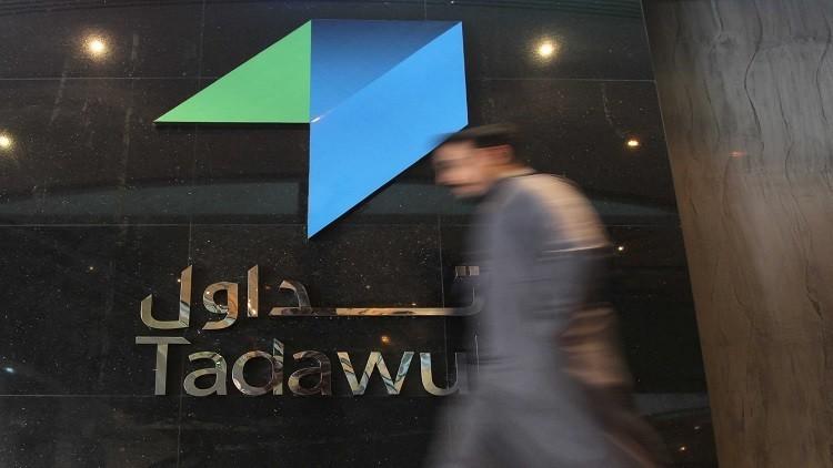 المستثمرون يقتنصون الفرص في الأسواق العربية