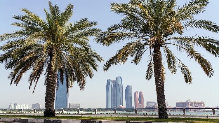 بيان قطع الإمارات لعلاقاتها مع قطر