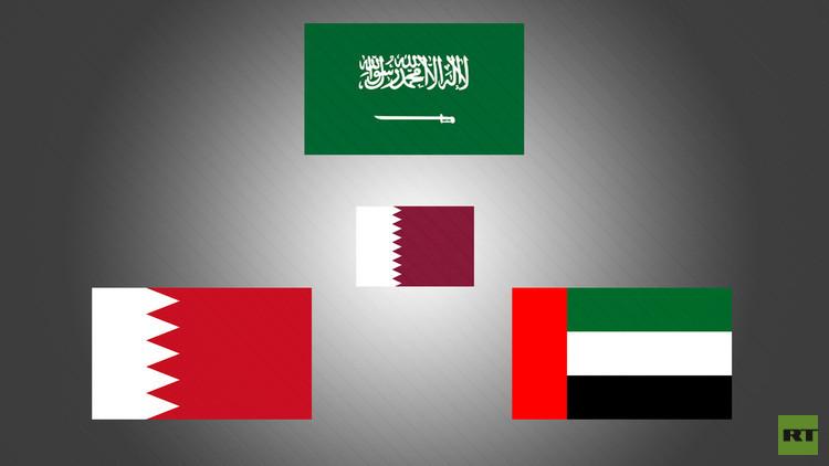 قطر في قلب العاصفة!
