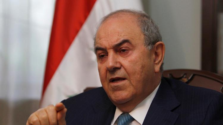 نائب الرئيس العراقي يحذر من تداعيات الأزمة القطرية ويدعو إلى حوار