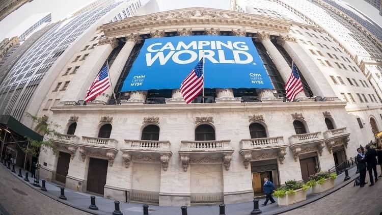 الأسهم الأمريكية تهبط قبيل شهادة كومي