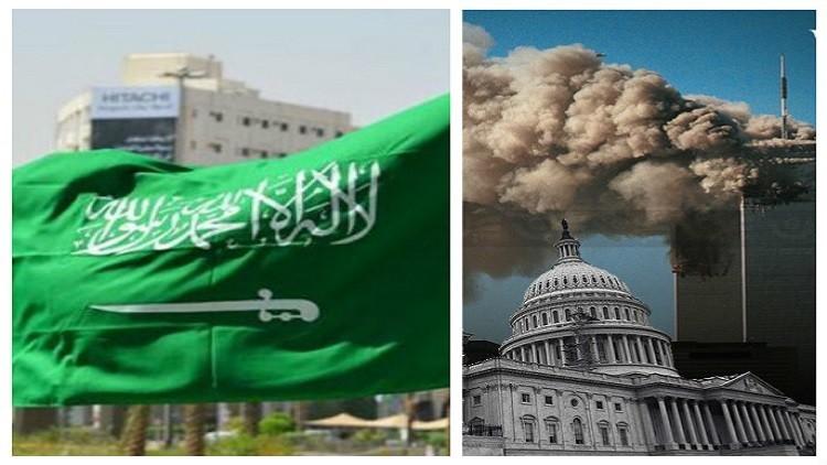 جماعات ضغط سعودية أنفقت 270 ألف دولار في فندق لترامب