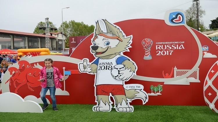 روسيا تمنع 191 مشجعا من حضور كأس القارات