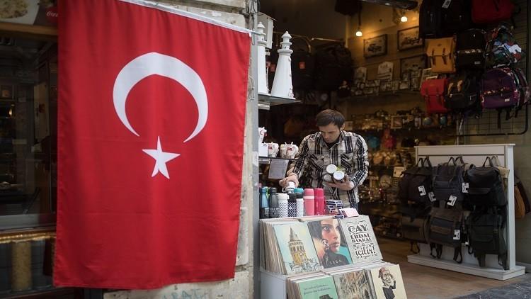 حملة سعودية لمقاطعة المنتجات التركية