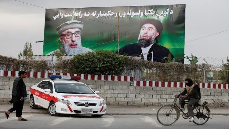 الخارجية الأفغانية: لا بديل عن