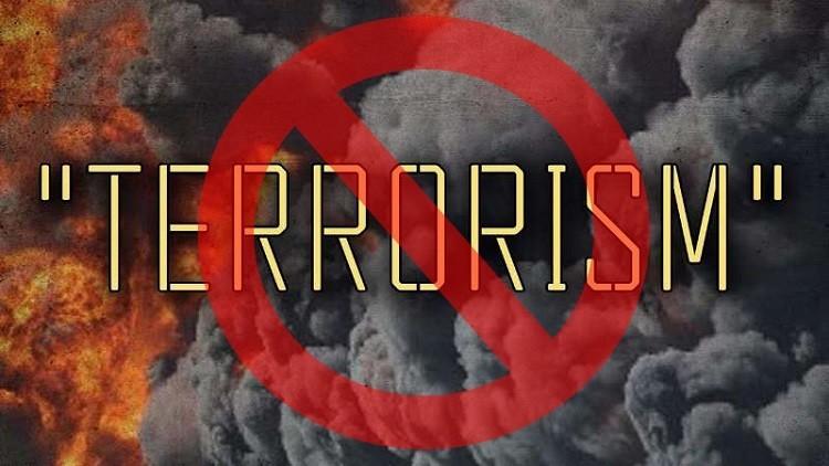 الإرهاب لن يوقف الإرهابيين