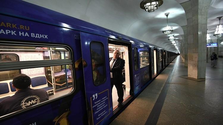 صفقة قطارات بين روسيا وإيران بقيمة ملياري دولار