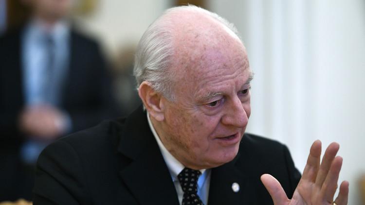 دي ميستورا: اتفقنا مع موسكو على تقييم عملية تخفيف التوتر بسوريا شهريا