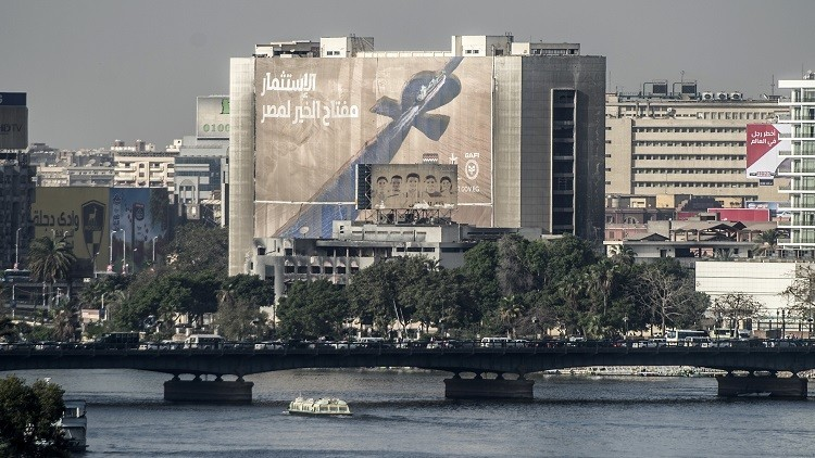 نمو الاستثمارات الأجنبية في مصر وتراجعها في السعودية