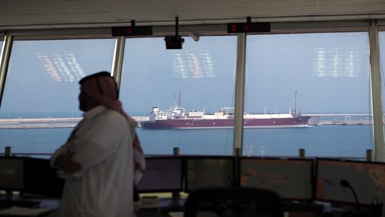 أسعار الغاز ترتفع في بريطانيا على خلفية أزمة قطر