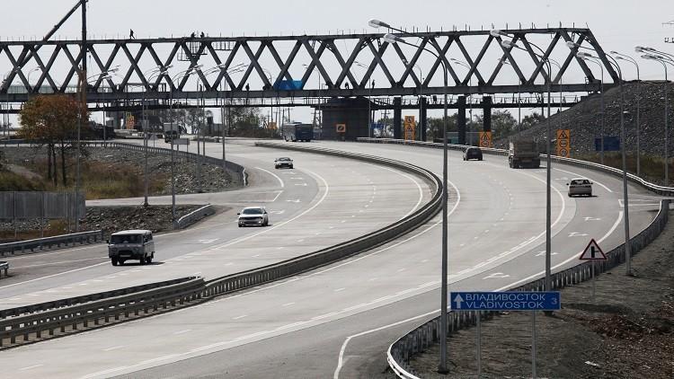 مشروع طريق دولي يربط روسيا بالصين