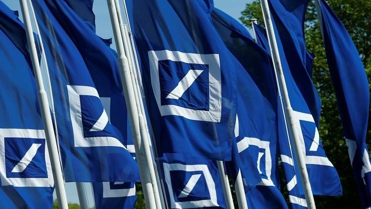 Deutsche Bank يرفض تقديم بيانات عن قروض لترامب