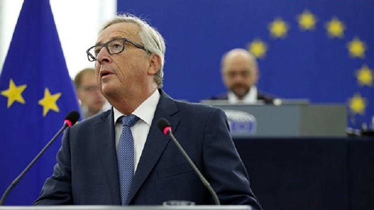 يونكر: الاتحاد الأوروبي سيصبح أكبر مستثمر عالمي عسكريا