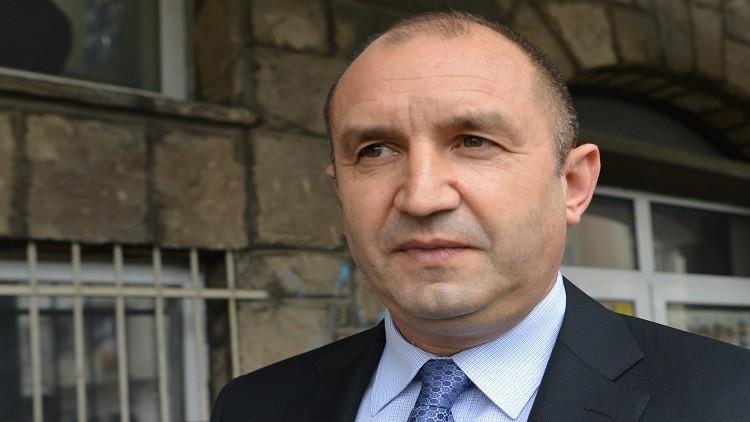 الرئيس البلغاري يؤيد إلغاء العقوبات ضد روسيا