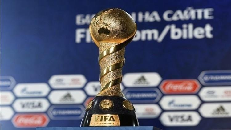 7 أيام قبل انطلاق كأس القارات.. النهائي الأجمل في البطولة