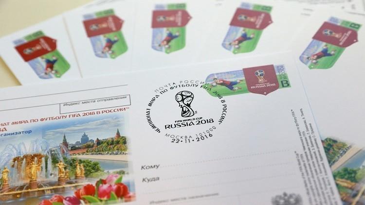 ساعية بريد روسية تخفي 100 ألف رسالة عن أصحابها