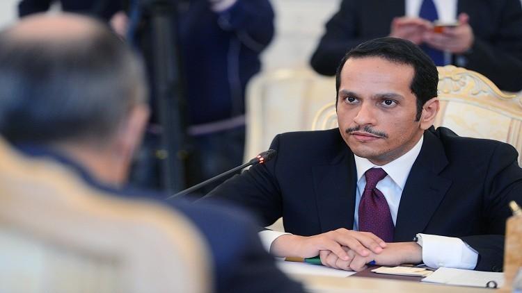 قطر: روسيا عرضت علينا المساعدة