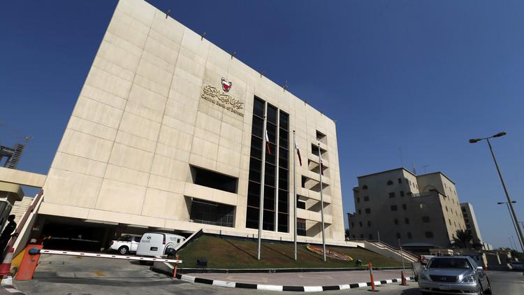 البنك المركزي البحريني ينشر قائمة البنوك القطرية المحظورة