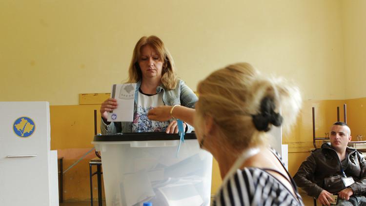 الحزب الديمقراطي يتصدر الانتخابات البرلمانية في كوسوفو