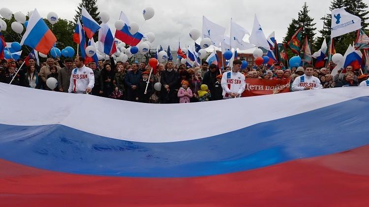 حوالي 80% من الروس يعتبرون أنفسهم وطنيين