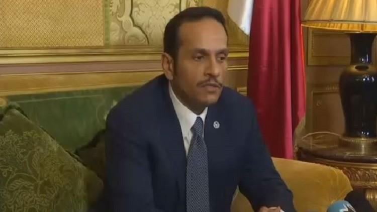 وزير الخارجية القطري: الحديث عن دعمنا لـ