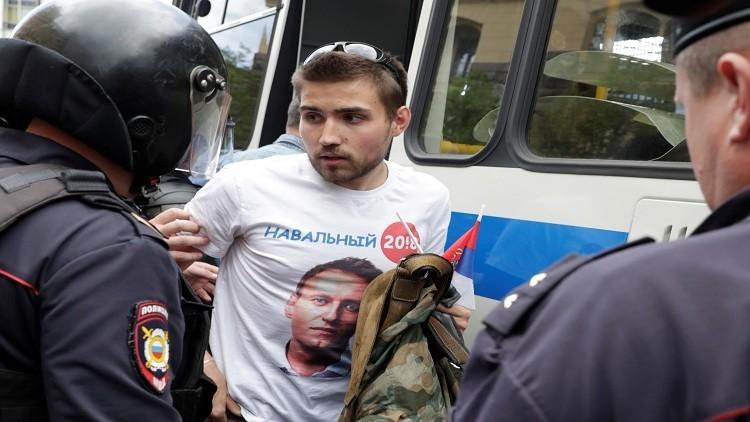واشنطن تنتقد توقيف مشاركين في احتجاجات بروسيا