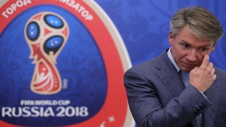 """مونديال 2018.. روسيا تريد أن تظهر """"بأبهى صورة"""""""