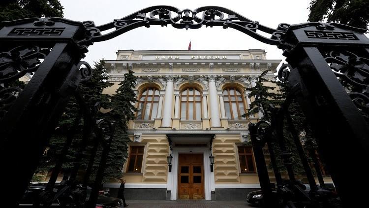 روسيا ترفع احتياطياتها بنحو 5 مليارات دولار خلال شهر