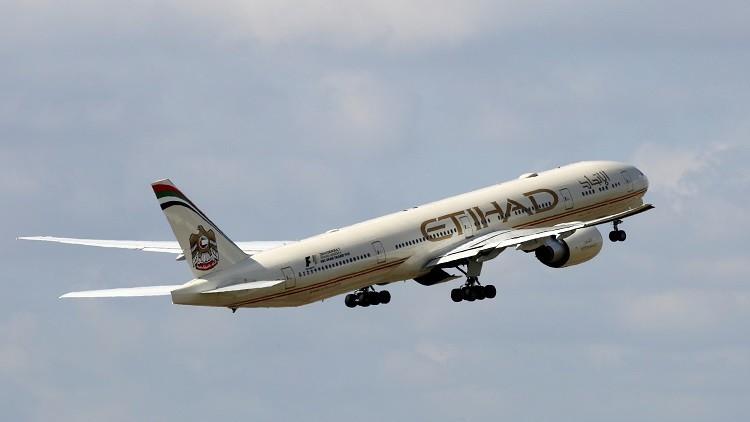 الاتحاد للطيران توقف بعض رحلاتها إلى الولايات المتحدة نتيجة الخسائر