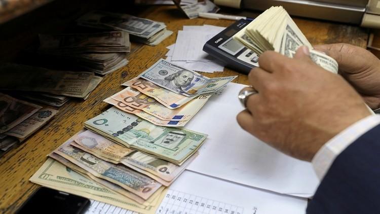المركزي المصري يلغي سقف الحوالات إلى الخارج