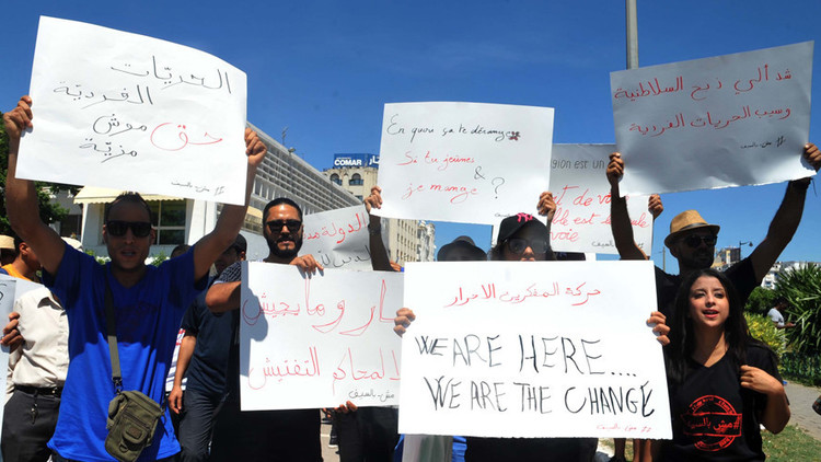 احتجاجات في تونس للمطالبة بحق الإفطار في نهار رمضان