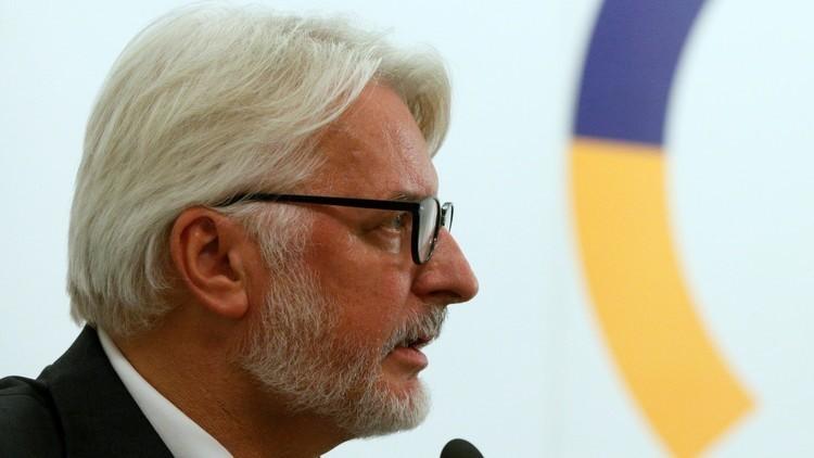 الخارجية البولندية تنتقد قرارا للمفوضية الأوروبية