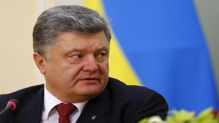برلماني أوكراني يتوقع أن يبحث بوروشينكو مع ترامب إعادة دمج دونباس