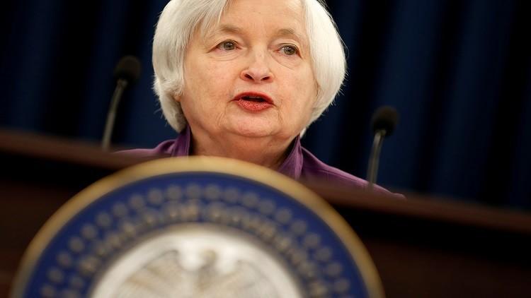 الفدرالي الأمريكي يرفع أسعار الفائدة الرئيسية