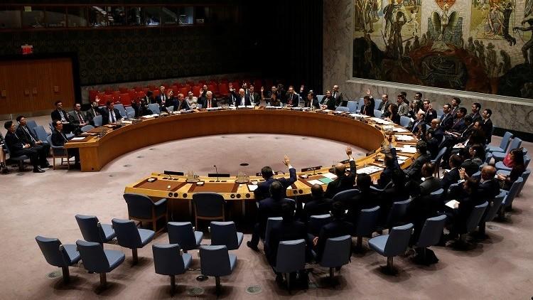 مجلس الأمن: النزاع في اليمن لن يحل إلا بعملية سياسية تجمع الأطراف كافة