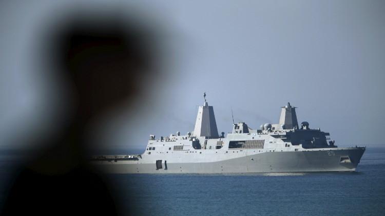 البحرية الأمريكية تحل لغز البحار المفقود
