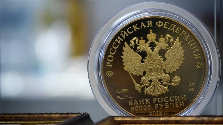 روسيا تسجل قفزة في الاستثمارات الأجنبية في 2016