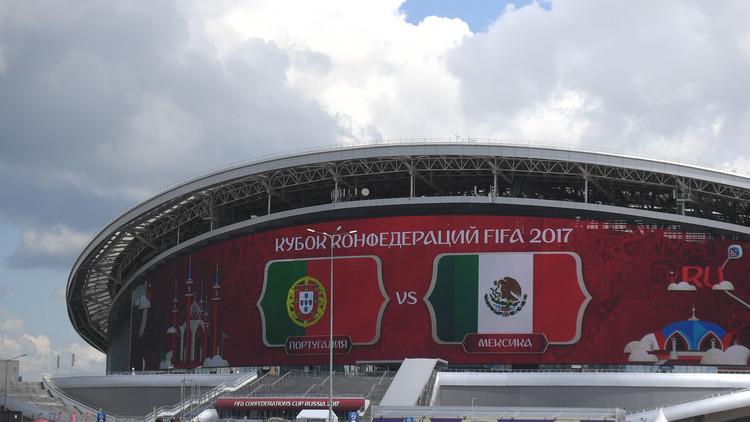 رونالدو يقود البرتغال ضد المكسيك .. التشكيلة الأساسية