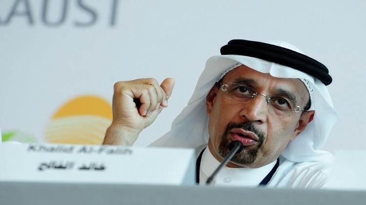 السعودية مطمئنة على سوق النفط