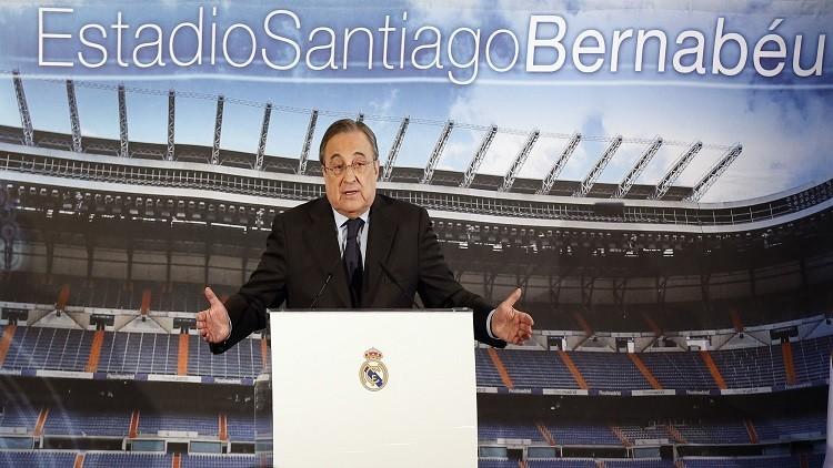 بيريز يحتفظ بمنصبه رئيسا لريال مدريد بالتزكية