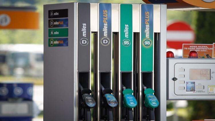 تصريحات سعودية تدفع النفط للصعود