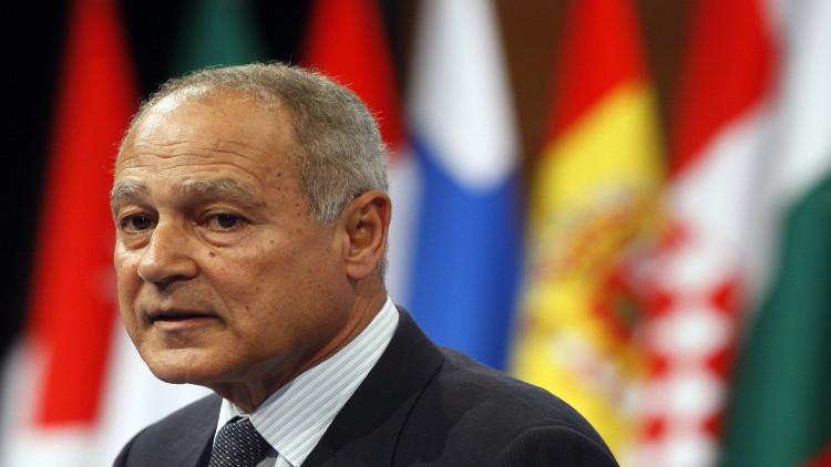 جامعة الدول العربية تدين الهجوم الإرهابي في لندن