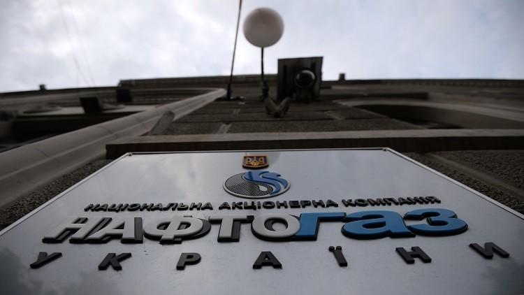 كييف تستقوي بواشنطن لإحباط مشاريع روسية