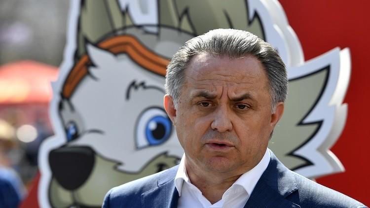 كأس القارات 2017 .. تنقل الصحفيين مجانا بين المدن الروسية المستضيفة للمباريات