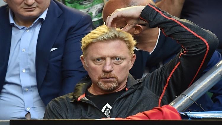 نجم التنس السابق بوريس بيكر يشهر إفلاسه