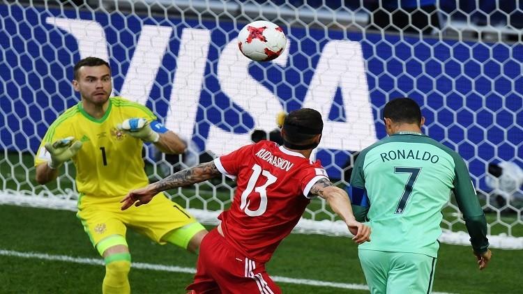 كأس القارات.. أكينفيف يعلن مسؤوليته عن هدف رونالدو