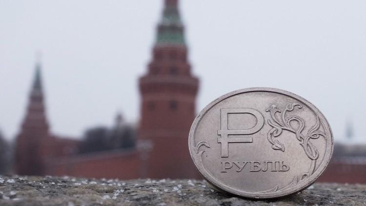 البنك الدولي يشيد بروسيا